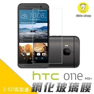 【dido shop】HTC One M9+ 5.2吋 專業超薄鋼化膜(MM016-3)