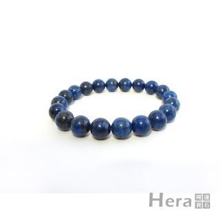 【Hera】頂級阿富汗青金石手鍊(手鍊/手珠/10mm)