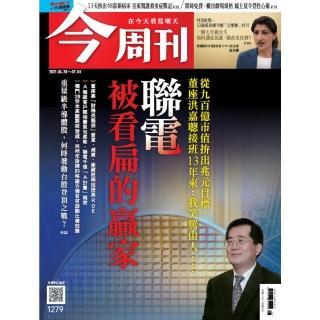 【今周刊】一年52期(周 刊-雜誌訂閱)