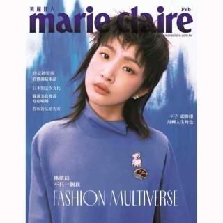 【Marie Claire美麗佳人】一年12期(月刊-雜誌訂閱)