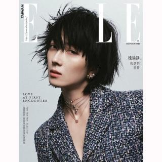 【ELLE她】一年12期(月刊-雜誌訂閱)