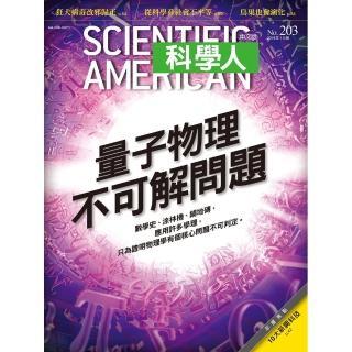 【科學人】一年12期(月刊-雜誌訂閱)