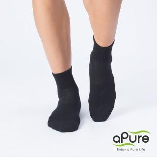 【aPure】除臭襪-短筒學生襪(黑)