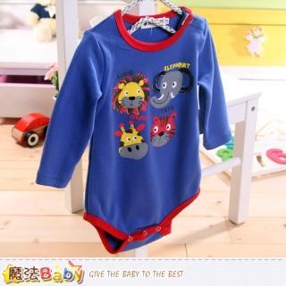 【魔法Baby】嬰兒長袖包屁衣 連身衣(k42985)