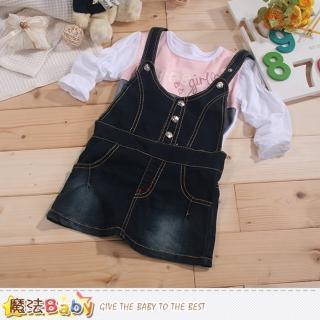 【魔法Baby】女童牛仔吊帶裙(k43082)
