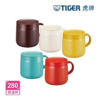 【TIGER虎牌】280cc不鏽鋼真空桌上型輕巧杯(MCI-A028_e)