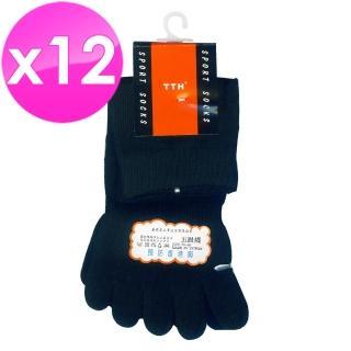 【TTH】五趾襪20-26cm-12雙入(短襪)