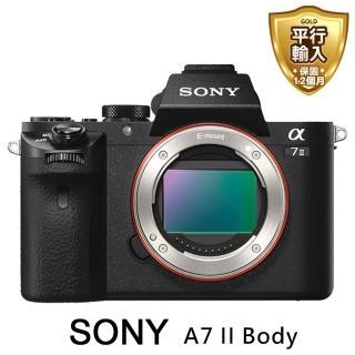 【SONY】A7 II 單機身(中文平輸)