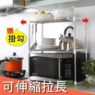 【新錸家居】不鏽鋼伸縮萬用置物架/微波爐置物架(三層空間廚房收納架微)