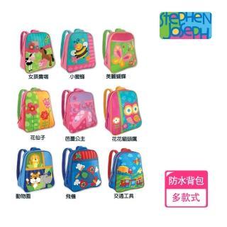 【Stephen Joseph】GOGO美式兒童造型防水背包
