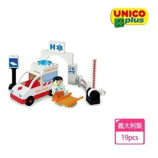 【義大利Unico】主題玩具車系列(新春玩具節大推薦)