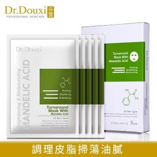 【Dr.Douxi 朵璽】杏仁酸煥膚面膜 5片入(煥膚淨白系列)