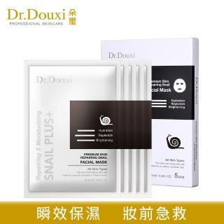 【Dr.Douxi 朵璽】頂級全效修護蝸牛面膜 五片入-盒(布膜系列)