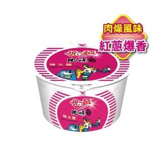 【統一麵】肉燥風味特大號碗12入/箱(帶來家鄉般的溫暖)