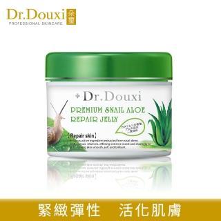 【Dr.Douxi 朵璽】蝸牛蘆薈修護舒緩凍膜500g(舒緩修護系列)