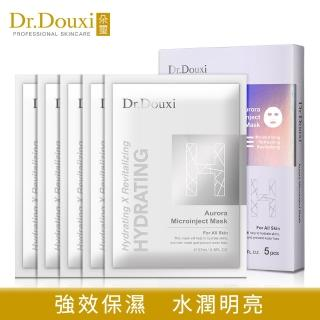 【Dr.Douxi 朵璽】極光微導保水面膜 五片入-盒(保濕滋潤系列)
