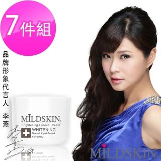 【MILDSKIN】專科高度去黑美白乳霜(7件組)