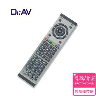 【Dr.AV】RC-60TW  普騰/青雲 LCD 液晶電視遙控器