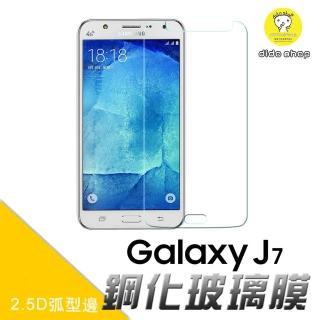 【dido shop】Samsung Galaxy J7 手機鋼化玻璃膜 手機保護膜(MU155-3)