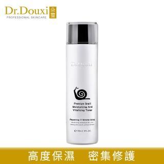 【Dr.Douxi 朵璽】頂級柔潤蝸牛活膚露 150ml(保濕緊緻系列)