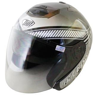 【THH】巔峰可掀式雙鏡片半罩安全帽-黑銀+新一代免洗安全帽內襯套6入