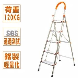 【TRENY】加寬鋁製五階扶手梯