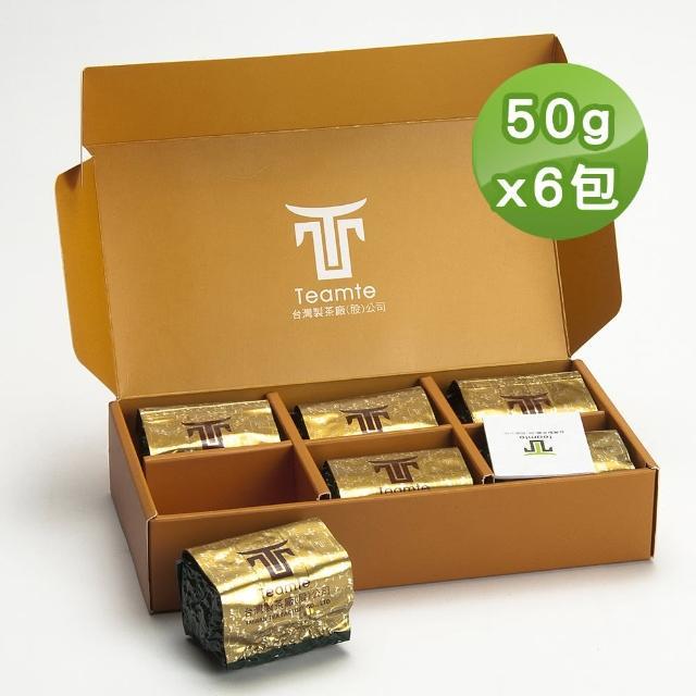 【TEAMTE】杉林溪熟香烏龍(600g/真空包裝)