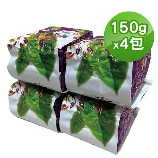 【TEAMTE】梨山高冷茶(600g/真空包裝)