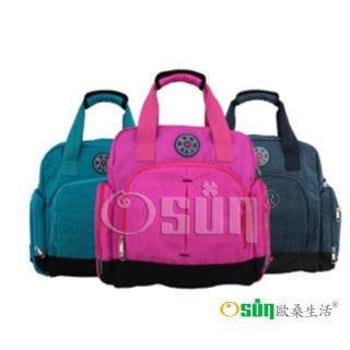 【Osun】新款無毒超容量後背側背斜背手提四用媽咪包、媽媽包(素色款-桃紅、深藍、湖水藍CE200)