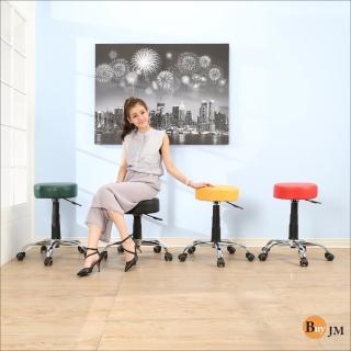 【BuyJM】BuyJM 馬卡龍鐵腳PU輪皮面厚墊旋轉椅