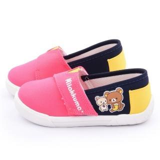 【童鞋城堡】拉拉熊 中童 簡約百搭休閒鞋(KM82017-桃)