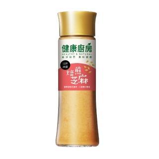 【健康廚房】焙煎芝麻沾拌淋醬(200ml)