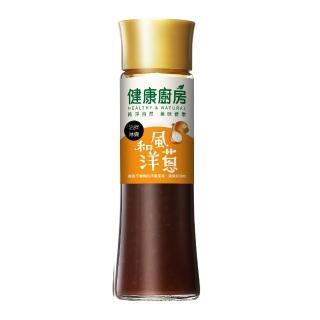 【健康廚房】和風洋蔥沾拌淋醬(200ml)