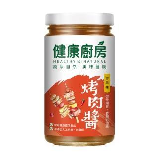 【健康廚房】古早味燒肉醬(250g)