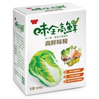 【味全】高鮮味精(500g/盒)