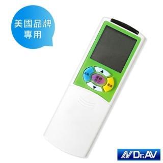 【Dr.AV】西屋+惠而浦+開利三合一冷氣遙控器/變頻系列(AR-US3)
