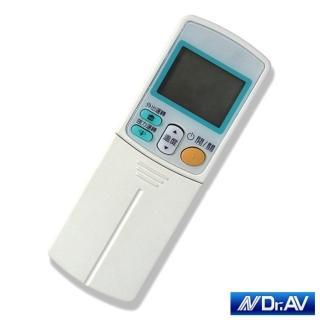 【Dr.AV】大金專用冷氣遙控器/變頻款(BP-DN2)