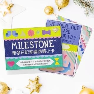 【荷蘭 Milestone Cards】懷孕日記幸福回憶小卡(中英文版)