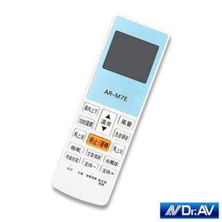 【Dr.AV】歌林專用冷氣遙控器/變頻款(AR-M7E)