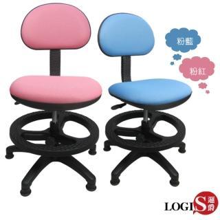 【LOGIS】夢幻粉彩可調式學生兒童椅(DIY組裝)