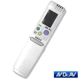 【Dr.AV】三洋專用冷氣遙控器/變頻款(AR-4HV)