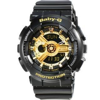 【CASIO】卡西歐Baby-G 鬧鈴多時區雙顯錶-金 X 黑(BA-110-1A)