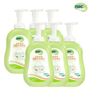 【nac nac】奶瓶蔬果酵素洗潔慕斯(700ml 6瓶組)