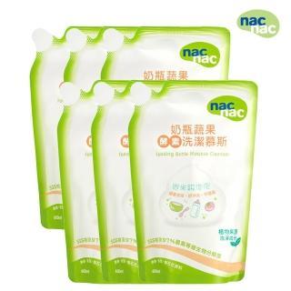 【nac nac】奶瓶蔬果酵素洗潔慕斯補充包(600ml 6包組)