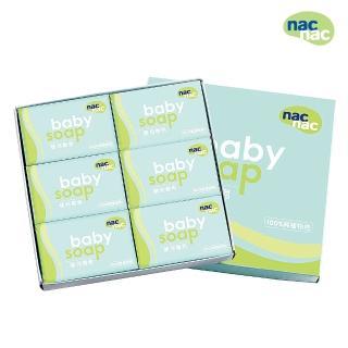 【nac nac】嬰兒香皂(75g 30入組)