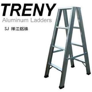 【TRENY】4階鋁製A字梯(特大)
