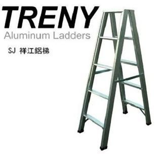 【TRENY】5階鋁製A字梯(特大)