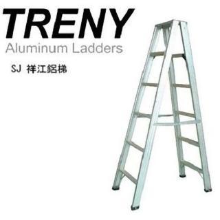 【TRENY】6階鋁製A字梯(特大)