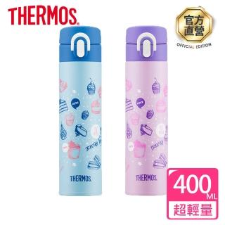 【THERMOS 膳魔師】超輕量 不鏽鋼真空保溫瓶0.4L(JNI-400/401)