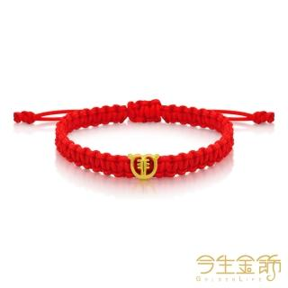 【今生金飾】虎-避邪(彌月手環商品)